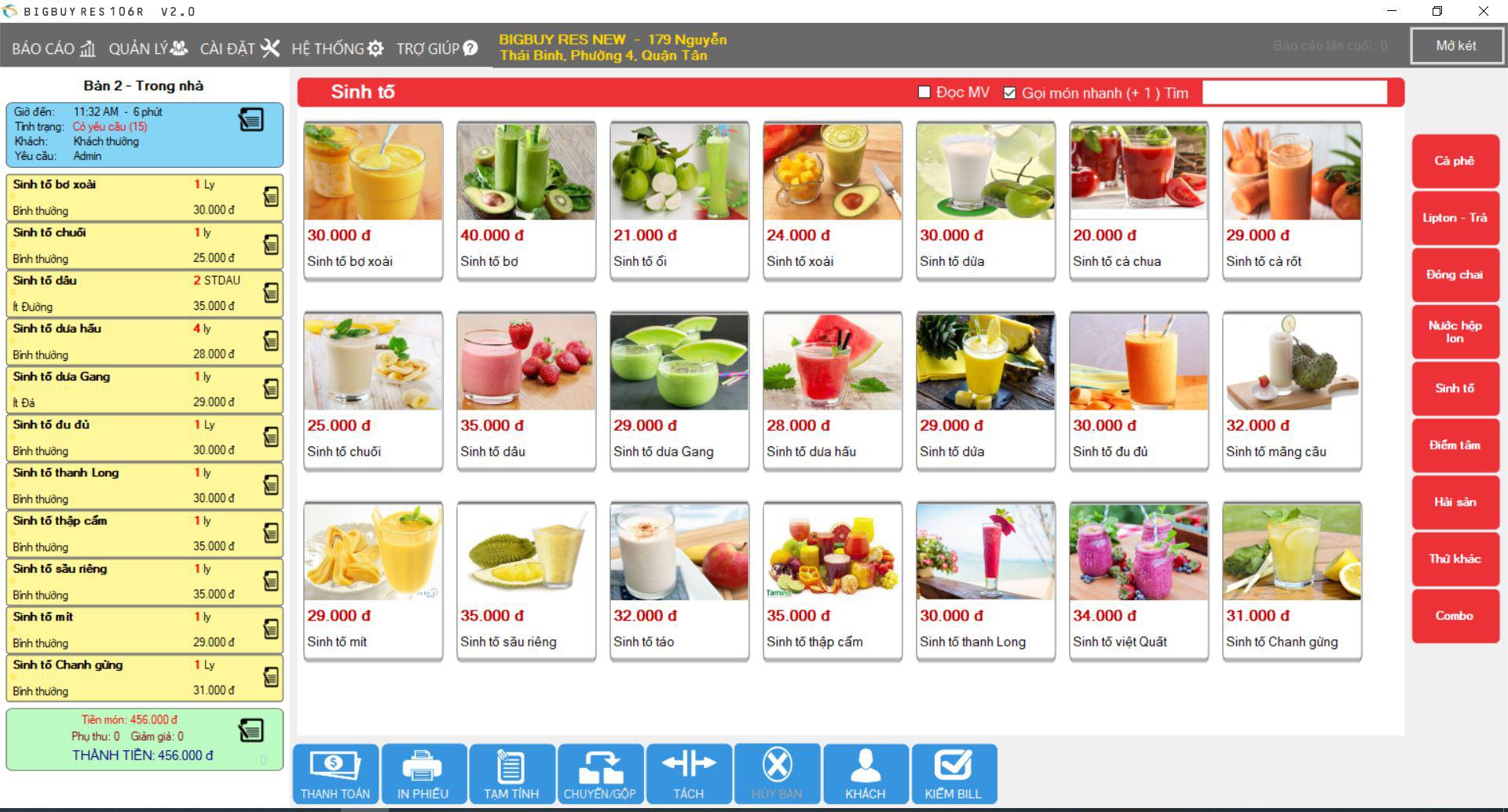 Phần mềm bán hàng 106R