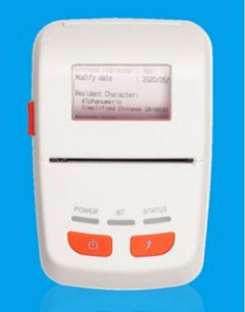 P501A white